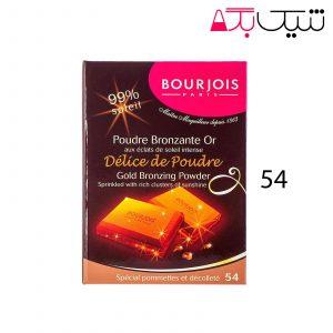 پودر فشرده (پنکیک) برنزه شکلاتی ۵۴ بورژوا