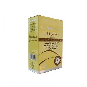 صابون طبی گوگرد (آنتی آکنه) سیتودرم