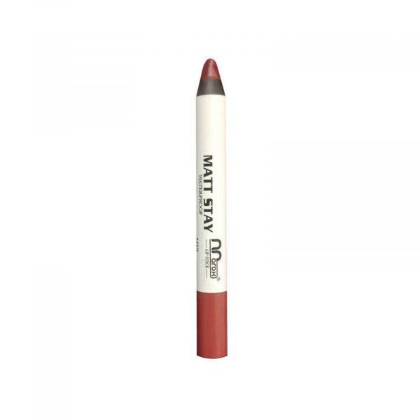 مداد لب ماروکس