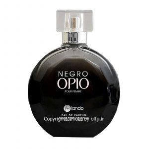 ادکلن زنانه بایلندو مدل Negro Opio